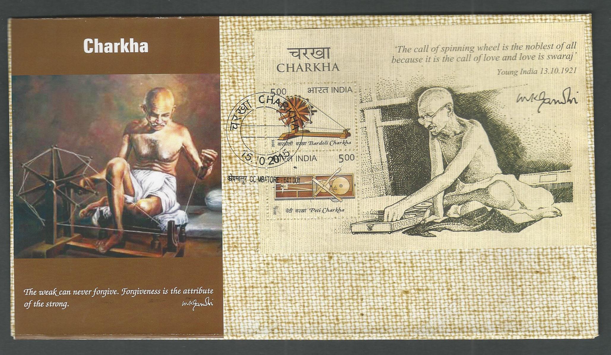 India FDC MS Gandhi Charkha