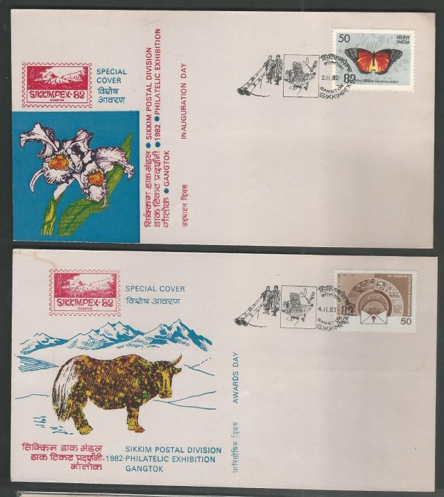 Dharaa Stamps – Online store for Stamps | Postal History | Foregin